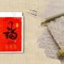 上海福寿园霜降后新收新脱的福米